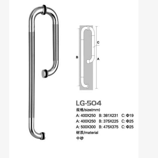 DOOR HANDLE LG-254